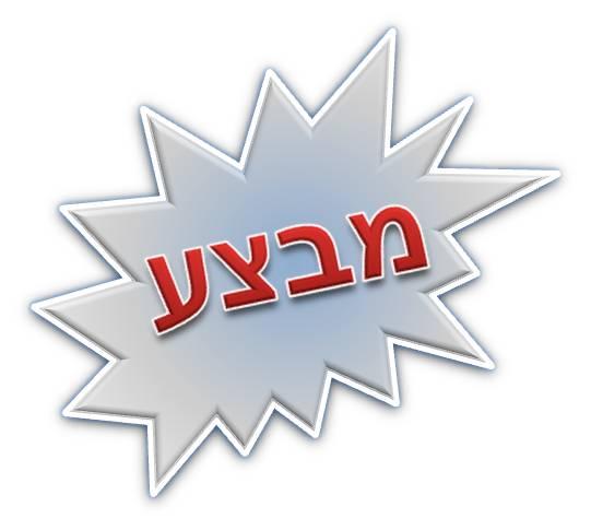 חברת ניקיון מומלצת בחיפה